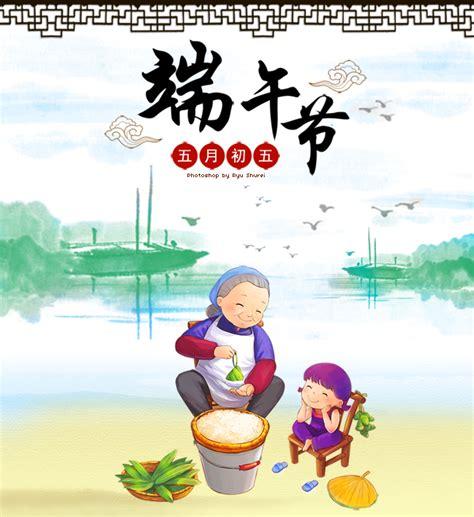 dragon boat festival 2018 greetings happy dragon boat festival duan wu greeting by