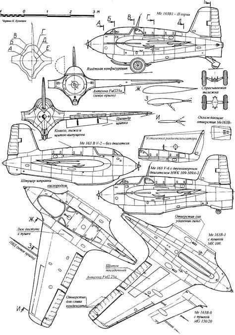 Messerschmitt Komet Me.163 | Военный самолет, Авиация, Военный