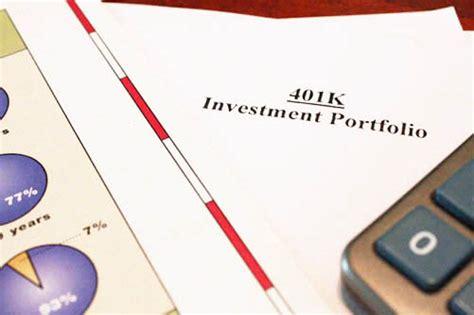 supplemental income 401 k plan simplehr benefits