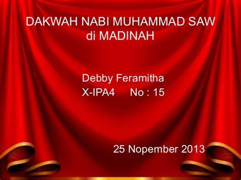 film dakwah nabi muhammad di madinah dakwah nabi muhammad saw di madinah oleh debby feramitha
