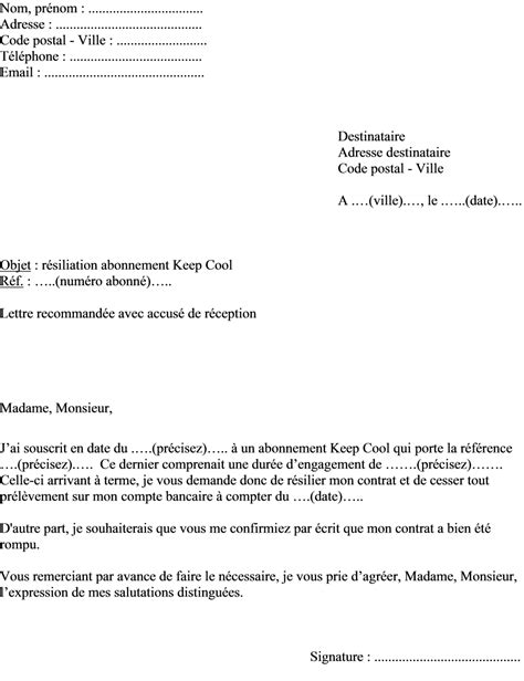 Lettre De Resiliation Keepcool Mod 232 Le De Lettre R 233 Siliation Abonnement Club De Sport Keep Cool Actualit 233 S Informations