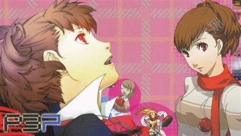 persona 3 4 wallpaper pack for psp 50 jpg 480x272 arisato minako psp wallpaper by dbrokensoul on deviantart