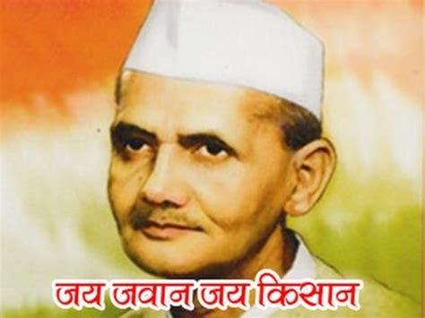 biography in hindi of lal bahadur shastri lal bahadur shastri facts a1facts