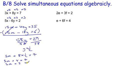 gcse maths skills revision b 8 simultaneous equations