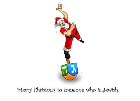myfuncards jewish christmas send  holidays ecards christmas
