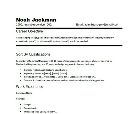Basic General Resume Sles Qualifications Resume General Resume Objective Exles