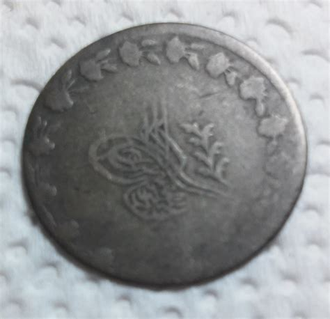 ottoman empire coins ottoman empire coin question is this my coin numista