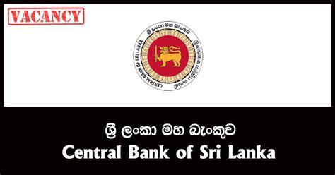 deutsche bank sri lanka vacancies management trainees central bank of sri lanka 2017