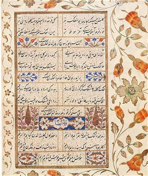 Ottoman Poetry 61 Best Images About Minitures On Ottomans The Oddities And Metropolitan Museum