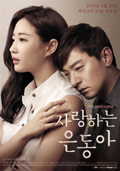 my love my life by kim kwang jin on apple music fantasy and love may 2015 kdrama list