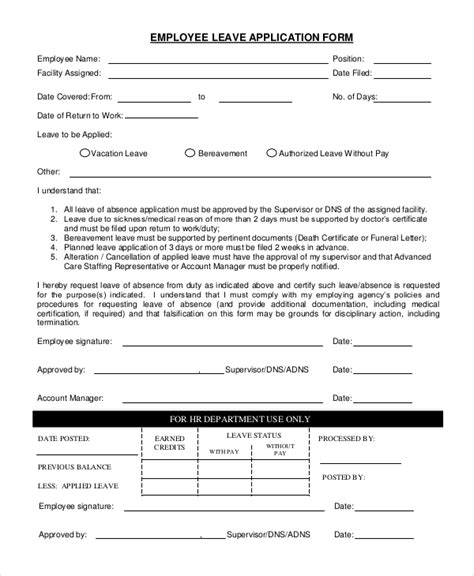 leave application form sle pdf cover letter templates