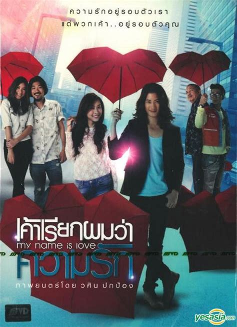 film thailand my name is love yesasia my name is love dvd thailand version dvd