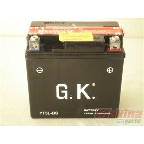 Ktm 525 Battery Battery Ytx5l Bs Ktm Exc 400 520 525 530