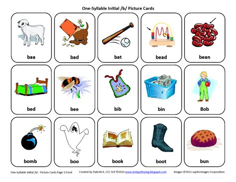 printable articulation cards testy yet trying initial b free speech therapy
