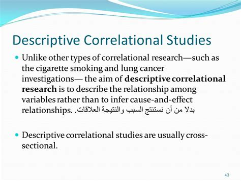 cross sectional descriptive quasi experiments prepared by mohammed salahat ppt