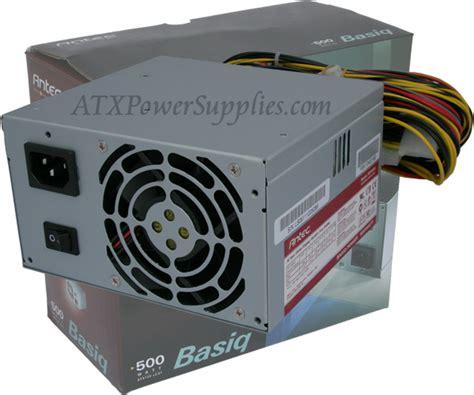 Power Bell 500 Watt antec basiq 500 watt power supply bp500u