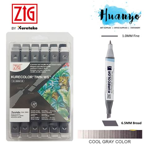Kurecolor S Kc 3000 zig kurecolor color marker set 12 cool grays kc 3000 12b8