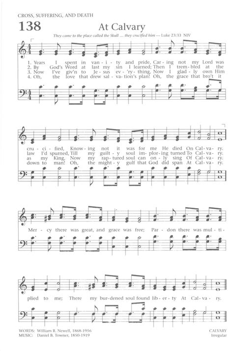 baptist hymnal 1991 138 years i spent in vanity and pride