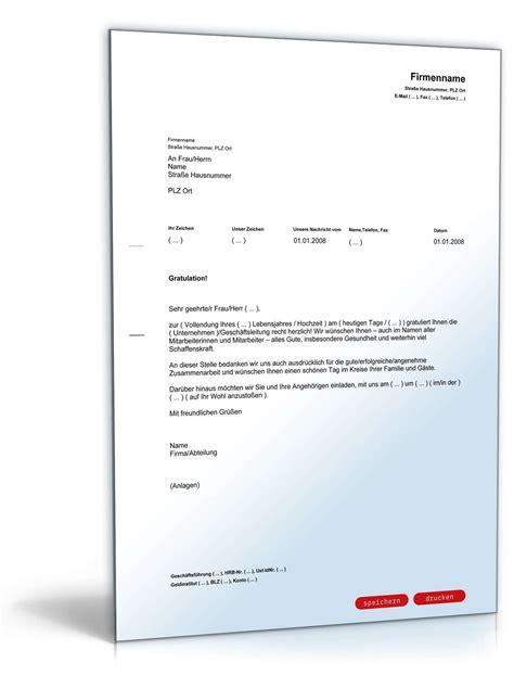 Muster Einladung Abschiedsfeier Arbeitgeber Paket Mitarbeitermotivation Muster Zum Downlaod