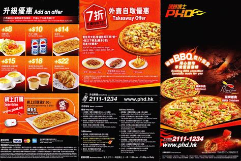 chilis coupons 2015 menu 3 motorcycle review and galleries pizza hut locations by zip code motorcycle review and