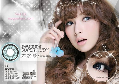 Softlens Geo Princess Mimi Cafe 15mm nudy blue pamfleat1 mygeolens