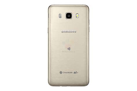 Samsung J5 Gold 2018 Galaxy J5 2018