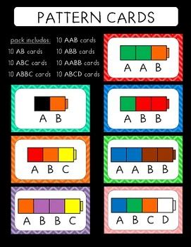 color pattern aabb pattern cards ab abc abbc aab abb aabb abcd by