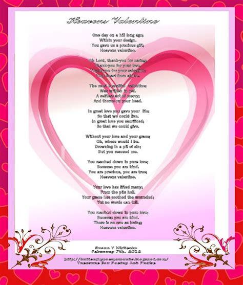 heavens poem poster valentines day