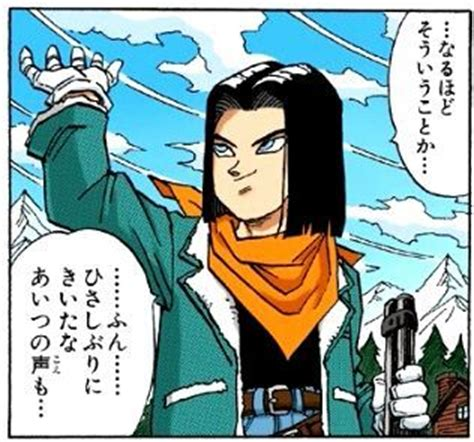 How Android 17 Alive by Why Is Android 17 Alive At The End Of But Not Android