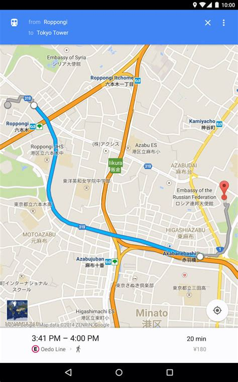 view maps android maps for android