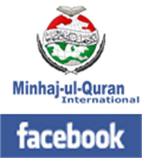 www minhaj org mqi websites monthly updates newsletter july 2011