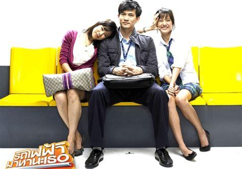 film thailand tersedih dan romantis mario maurer 10 film romantis thailand ini buat kamu
