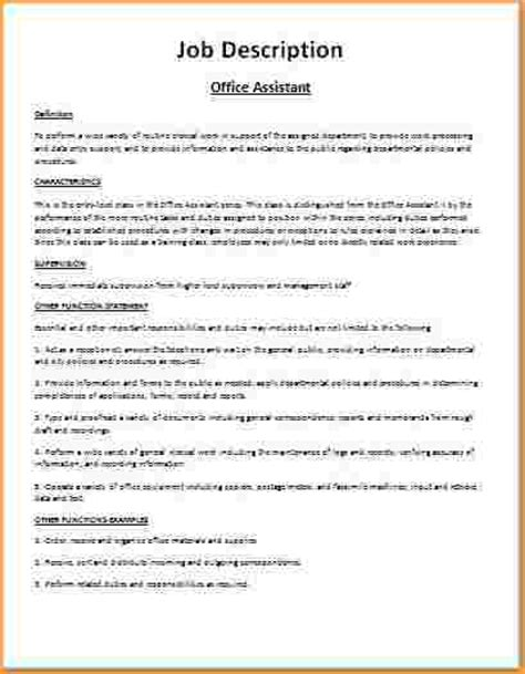 layout man job description job description template job description template png