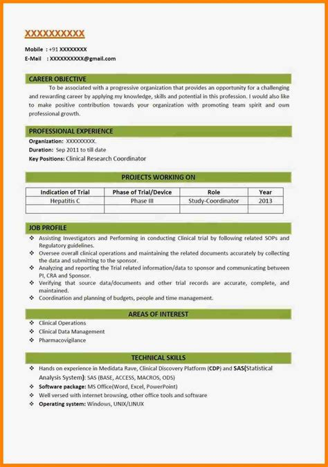 resume format 2018 free resume templates free 2018 no2powerblasts