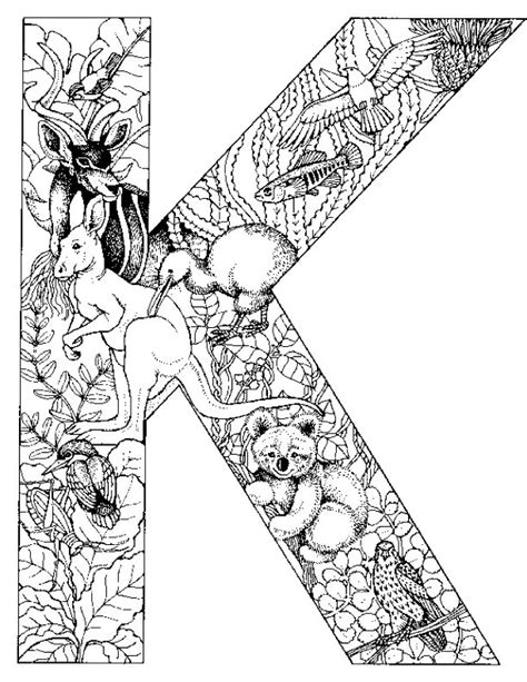 Galerry alphabet coloring pages advanced