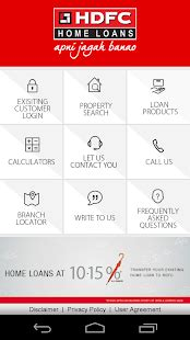 hdfc housing loan existing customer login hdfc home loans android apps on google play