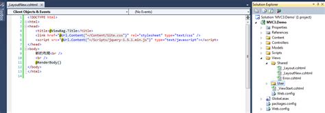 layout null mvc asp net mvc 入门 layout的使用