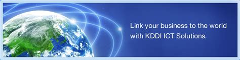 edmodo kddi kddi จ บม อ global brain เป ดต ว quot innovation fund ii