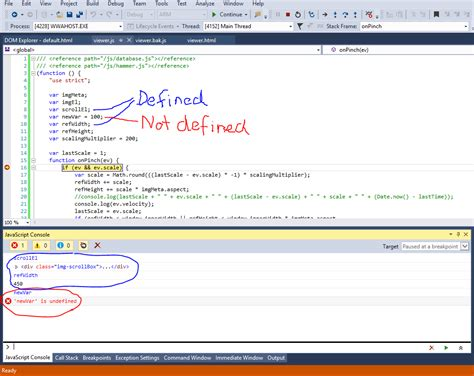 console log js javascript console log variable phpsourcecode net