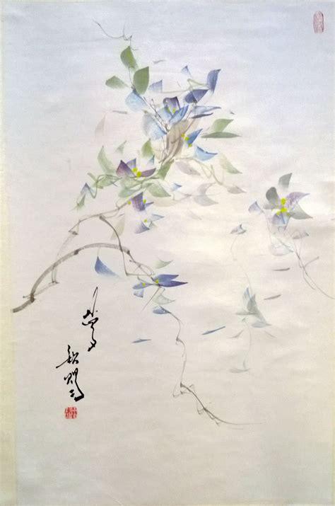 doodle name khim khim ser paintings chongleechiang s