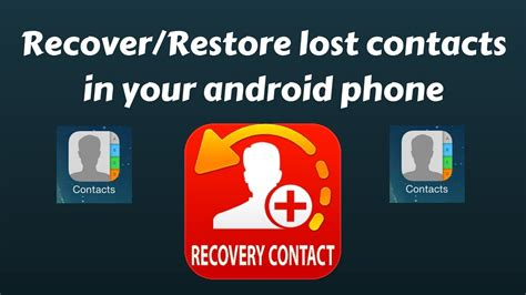 recover contacts from android phone recover deleted contacts from android phones retrieve deleted contacts