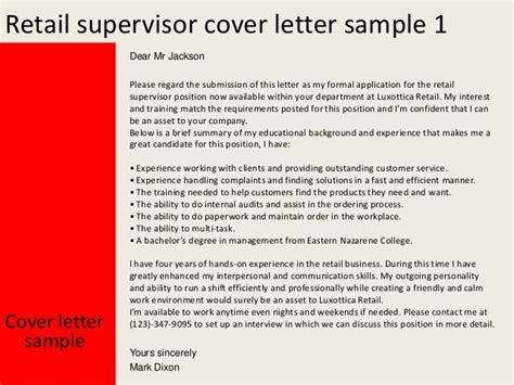 retail supervisor cover letter retail supervisor cover letter