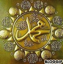 gif kaligrafi lafadz allah  muhammad islam