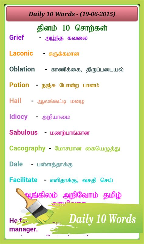 design meaning of tamil buztic com board meaning in tamil design inspiration