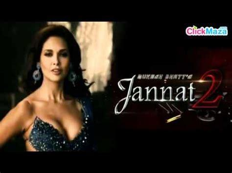 full hd video jannat 2 tu hi mera jannat 2 full song hd youtube