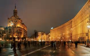 Traveling in kiev ukraine travel leisure
