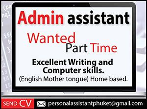 admin assistant wanted part time
