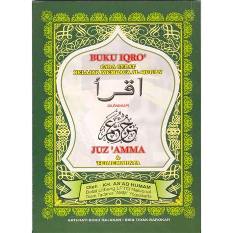 buku iqra bendel plus juz amma kertas cd ukuran kecil cara cepat belajar membaca al qur an