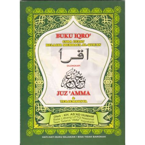 Tafsir Muyassar 1 Juz 1 8 buku iqra bendel plus juz amma kertas cd ukuran kecil