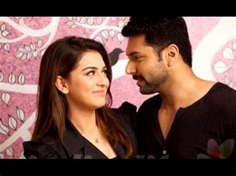 theme music of romeo juliet tamil movie free kangal thirakkum tamildada songs download mp3 best